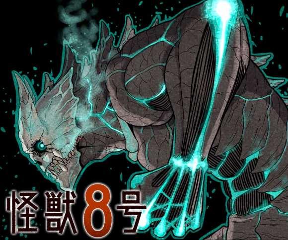 Arte promocional de Kaiju #8