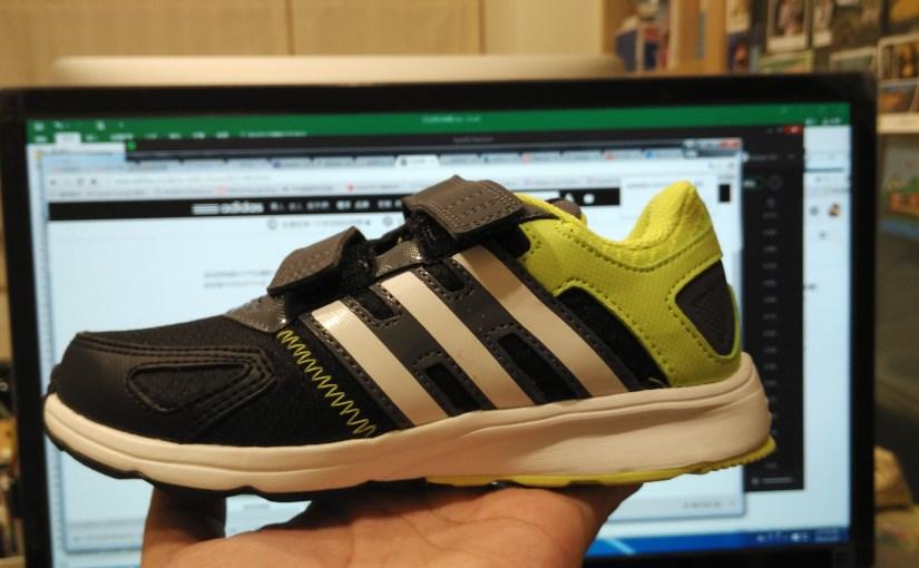 4歲運動童鞋經典Adidas AZ-Faito Shoes for kids running