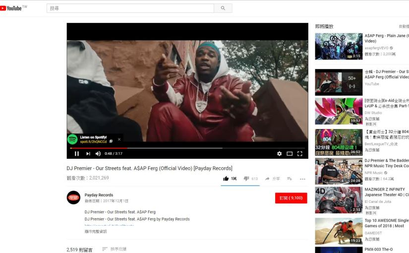 Spotify Link Youtube Card? DJ Premier – Our Streets feat. A$AP Ferg (Official Video) [Payday Records]