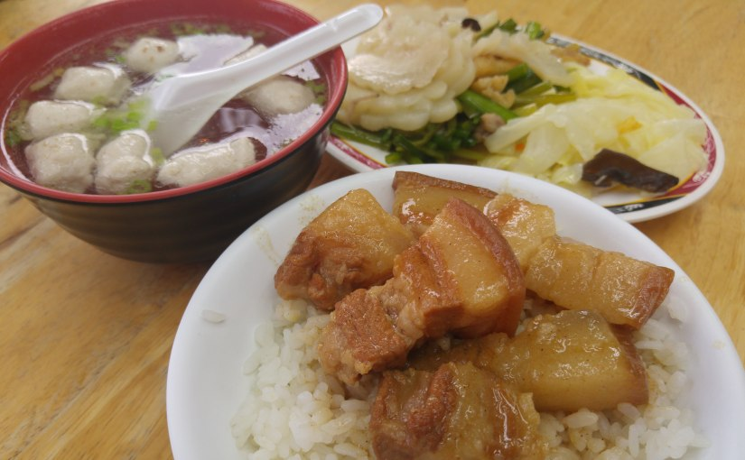 滷三塊台南五花肉飯