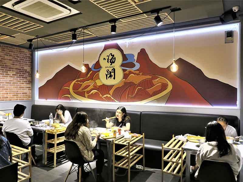 Hot Pot restaurante chino Hainao comedor