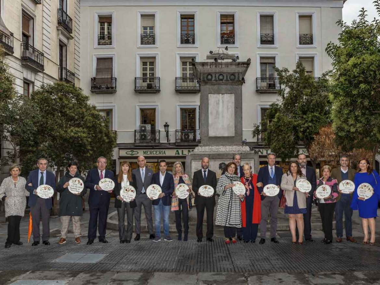 Premios Academia Madrileña de Gastronomía 2018
