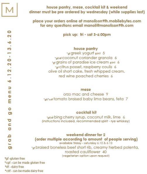 Manoli's June menu
