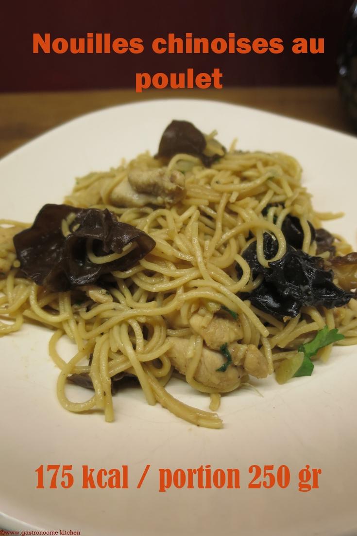 Nouilles chinoises au poulet et champignons noirs