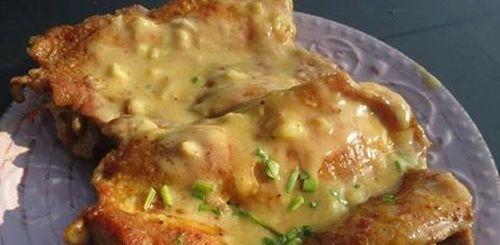 Cuisses de poulet sauce au miel ail et moutarde