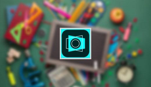 Adobe Scanアプリ