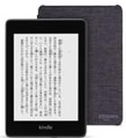 KindlePaperwhite本体端末カバー付きセット