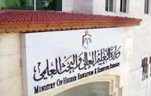 بالأرقام ننشر مصروفات الجامعات الخاصة بوابة الأهرام