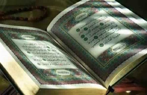 عشرون معجزة في القرآن الكريم حيرت العالم بوابة الأهرام