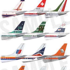 Douglas DC-8 Vintage Airliner Poster – 11 x 17