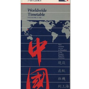 Canadian Pacific Airlines Timetable, 4/27/88