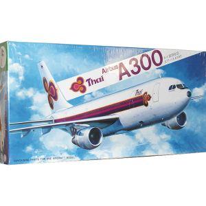 Hasegawa Thai Airways Airbus A300 Plastic Model Kit 1/200