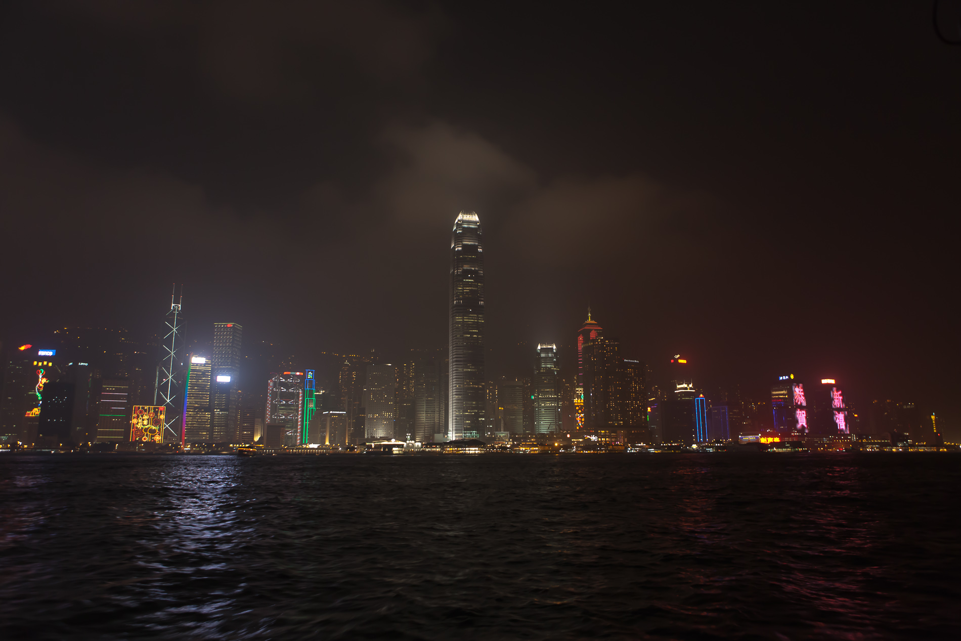 Hong Kong: Light and Laser Show at Victoria Harbour