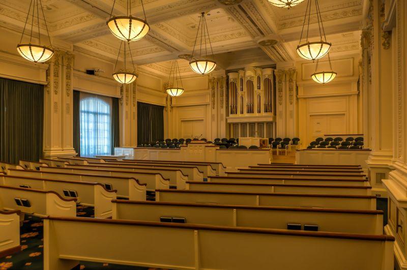Inside the Joseph Smith Memorial Building