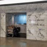 Cathay Pacific Arrivals Lounge - Hong Kong International Airport (HKG)