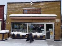 Bluerock Gallery in winter