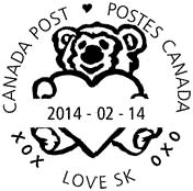 Valentine cancellation stamp 4