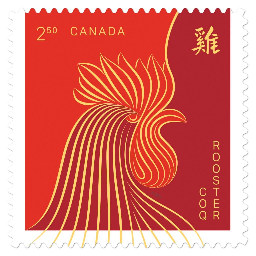682199_Rooster_BK6_Stamp_400