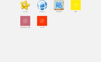 Safari comes with Chinese bookmarks