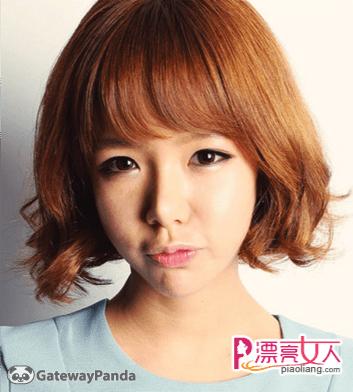 Hottest Female Asian Hair Style 2018 Gateway Panda