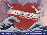 https://gatheringbooks.wordpress.com/category/gathering-books-special/from-asia-with-love/