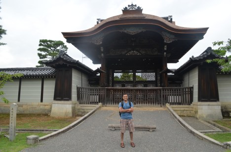 One of the many Palaces in Kyoto ...