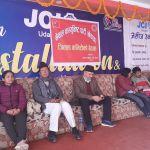 प्रचण्ड नेपाल पक्षधर नेकपा उदयपुरको पाँचौं जिल्ला कमिटी बैठक सम्पन्न