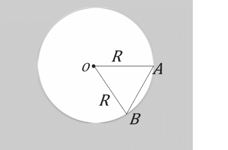 An inscribed Triangle