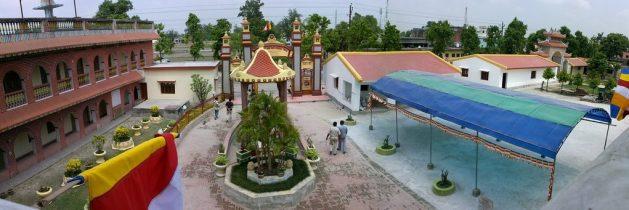 Welcome to Kushinagar_8864869210_l