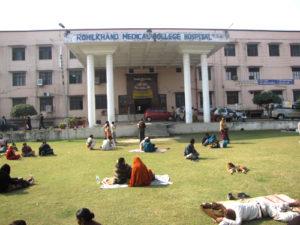 रूहेलखंड मेडिकल कॉलेज प्रकरण में आरोपी तलब