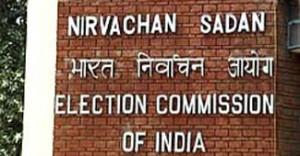 पांच चरणों में होंगे चुनाव, 16 मई को आ जायेंगे परिणाम