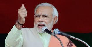 भारतीय जनता पार्टी के प्रधानमंत्री पद के प्रत्याशी नरेंद्र मोदी