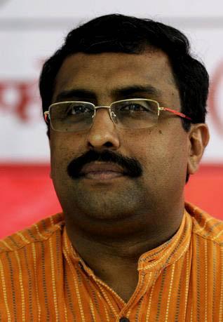 राष्ट्रीय स्वयं सेवक संघ के अखिल भारतीय सह-प्रमुख राम माधव