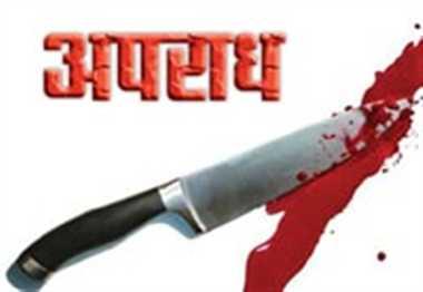 बाल्मीकी समाज की बुजुर्ग महिला को मुस्लिम युवक ने चाकू मारा