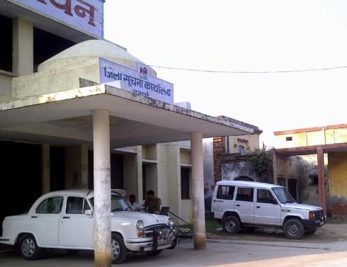 सूचना भवन के सामने एडीएम (वित्त) की गाड़ी खड़ी होती है और सूचना विभाग की गाड़ी दूर खड़ी नजर आ रही है।