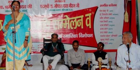 काव्य पाठ करते हुए खुशबू रामपुरी, संचालन करते हुए डॉ. शिवओम अम्बर और अध्यक्षता करते दोपाल दास नीरज।