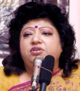 डॉक्टर मधुरिमा सिंह