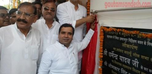 विधायक ओमकार सिंह यादव व विधायक रामखिलाड़ी सिंह यादव के साथ गेस्ट हाउस का लोकार्पण करते सांसद धर्मेन्द्र यादव।