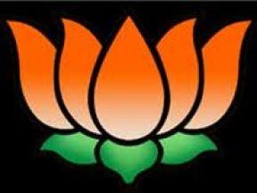 उत्तर प्रदेश: भाजपा ने जारी की 51 जिलाध्यक्षों की सूची