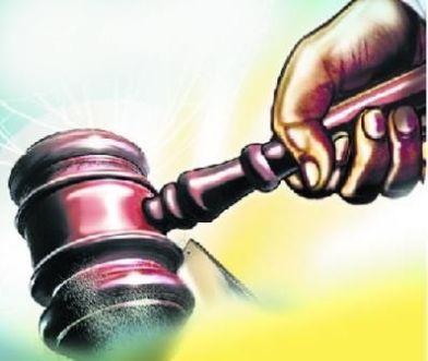 अर्बन बैंक के पूर्व महाप्रबंधक संजय को दस वर्ष का कारावास