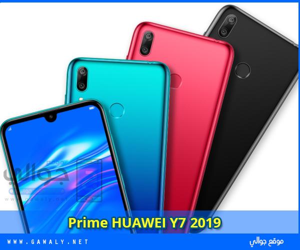 سعر ومواصفات جوال هواوي Huawei Y7 Prime 2019 موقع جوالي