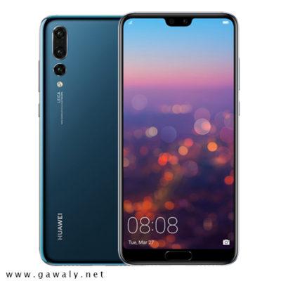سعر ومواصفات جوال هواوي Huawei P20 Pro موقع جوالي