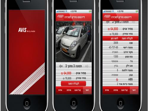 AVIS iPhone App