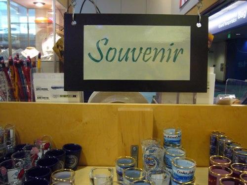 Souvenir Store