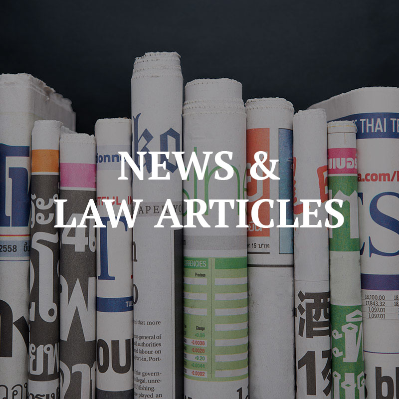 News & Law Articles