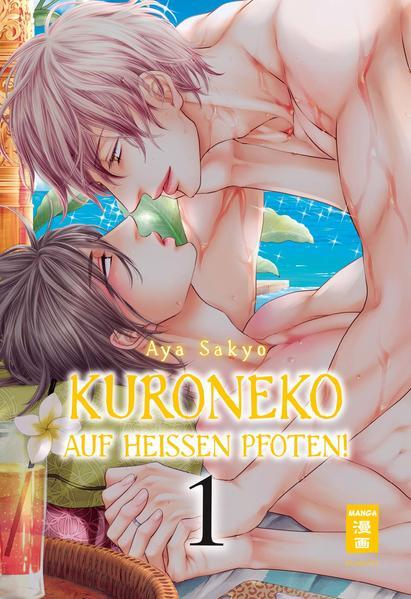 Kuroneko - Auf heißen Pfoten! 01 | Schwule Bücher im Online Buchshop Gay Book Fair
