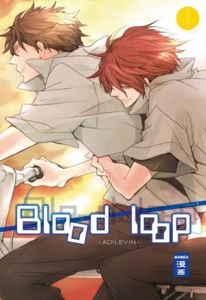 Blood loop 01