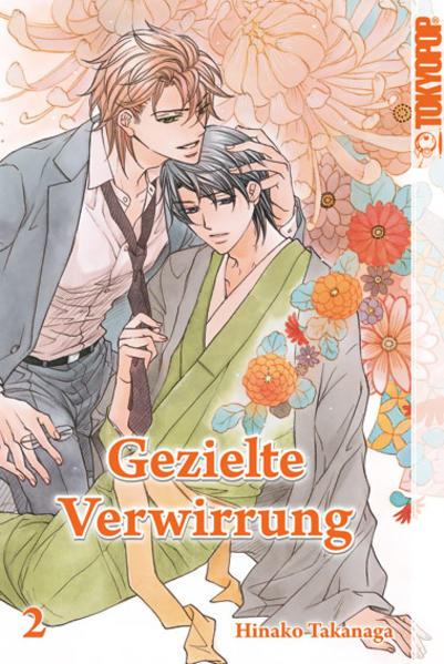 Gezielte Verwirrung 02 | Schwule Bücher im Online Buchshop Gay Book Fair