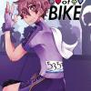 ASS! of Bike | Schwule Bücher im Online Buchshop Gay Book Fair