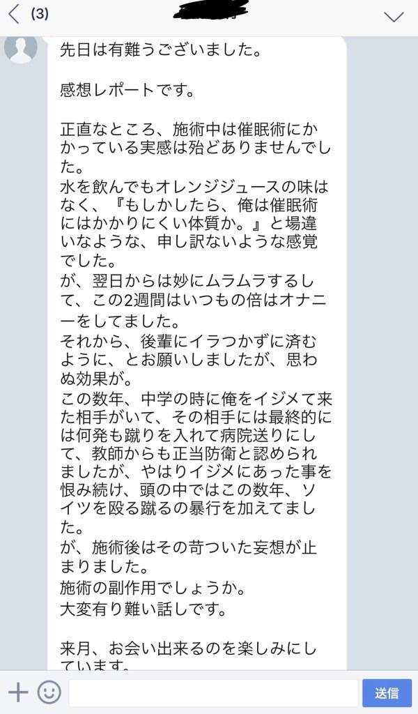 report (14)